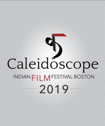 2019 Screenings